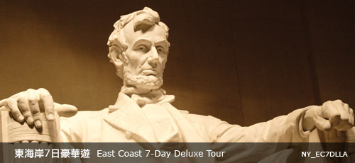 East Coast 7-Day Deluxe Tour